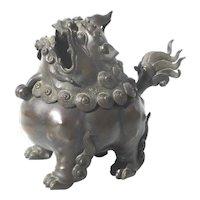 Chinese Ching Bronze Foo Dog Incense Burners 19th century
