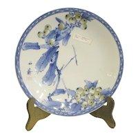 Japanese Studio Arts Porcelain Bowl Circa 1920s