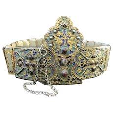 Balkan Antique Ethnic  Metal Belt