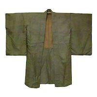 Vintage Japanese Happi Jacket
