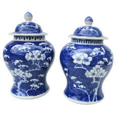 Antique Chinese Porcelain Ginger Jars Cira 1820s'