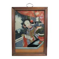 Antique Chinese Reverse Glass Painting 19th Century