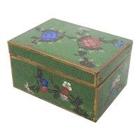 Chinese Enamel Card Box Vintage