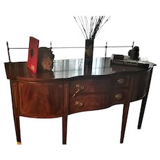 Hepplewhite styled Inlaid Mahogany Buffet/Sideboard with Brass Balcony