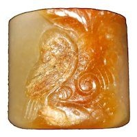 Antique Chinese Jade Archer's Ring Banzai
