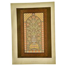 Arab Decoration -  Lithograph of Stained glass window - 15th century - Gama El-Achrafieh