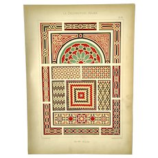 Arab Decoration -  Lithograph of Diverse Examples of Ceramic Wall and Pavement Designs - 16th Century