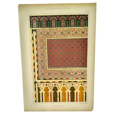 Arab Decoration -  Lithograph of mosaic designs from the Mosque of Al-Bordayni, Cairo