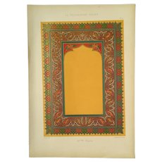 """Arab Decoration -  Lithograph of Frontispiece to """"Seances of Hariri"""" -Volume of  poetry - 13th century"""