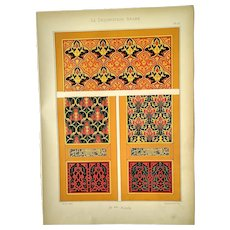 Arab Decoration -  Lithograph of Decorative Doors & Armoire at Mosque of Sultan Qaybay, Cairo - 15th century