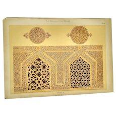 Arab Decoration -  Lithograph of decorative examples of dome  (Sheikh Hassan Sadaka) - Fourteenth century