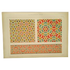 Arab Decoration - Lithograph of  ceramic wall tiles  from 15th and 16th centuries