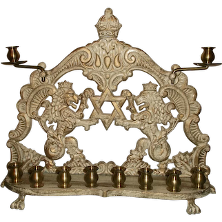 "Brass Chanukah menorah with ""white wash"" finish, circa 1950's"