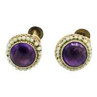 Antique Art Deco Chinese Silver Gilt Filigree Amethyst & White Jade Seed Bead Earrings
