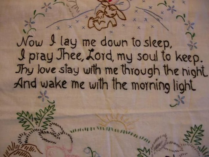 Embroidered Adorable Now I Lay Me Down To Sleep Prayer With Baby