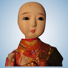 Miniature Oriental Composition Doll with Removable Head