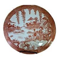 Antique Aesthetic Japanese Cinnamon Transferware Plate