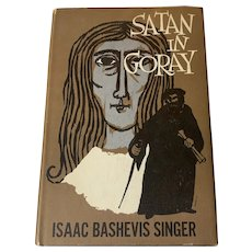 "Vintage 1955 ""Satan in Goray"" by Isaac Bashevis Singer Cover Art by Ellen Raskin"