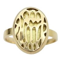 Vintage 14ct Yellow Gold Islamic Arabic Script Signet Style Ring, Size M
