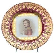 Victorian Austrian Handpainted Portrait Plate