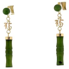 "Vintage Jade Drop Dangle Earrings 14K Yellow Gold Chinese Character 1.5"" Long"