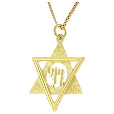 Religious Star of David Chai Pendant 14K Yellow Gold Brushed Gold 1.25""