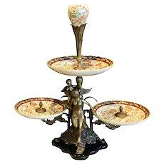 Mid 20th Century Castilion Inc. Brass Plate and Vase Centerpiece