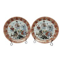 Pair of Late 19th Century Chinese Plates