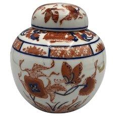 Vintage Chinese Red & Blue Porcelain Ginger Jar