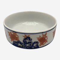Vintage Asian/Chinese Red & Blue Porcelain Bowl