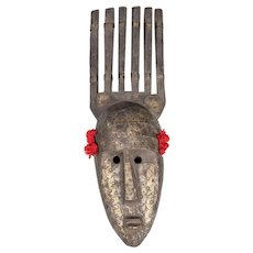 African Bamana N'Tomo Wood & Brass Horned Mask