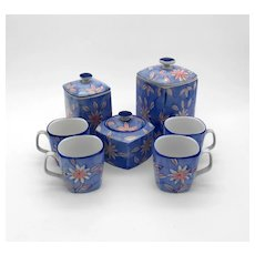 Betty Platner Vintage Coffee & Tea Set From Her Marbella Collection