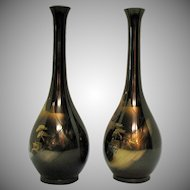 Pair of Vintage Metal Brass Japanese Vases 1950s Good Vintage Condition
