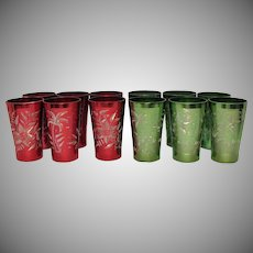Vintage 12 Anodized and Etched Aluminum Tumblers 6 Green/6 Red 1950s Standard Industries Like New Good Condition
