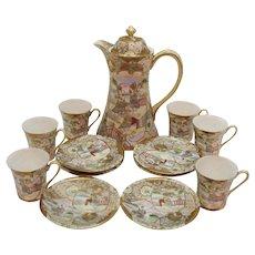 Vintage Royal Satsuma Nippon Chocolate Pot 6 Cups & Saucers 1919 Good Condition