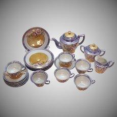 Vintage Tea Set 1950s Japanese 23 Pieces
