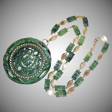 Very Rare Lucite Faux Jade HUGE Oriental Influence Character Medallion Vintage Necklace