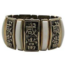 Fabulous Asian Lucite Panel Vintage Expansion Bracelet FREE SHIPPING