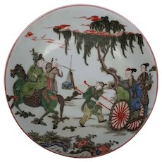 Chinese Kangxi Period Famille Verte Porcelain Plate 19th Centure