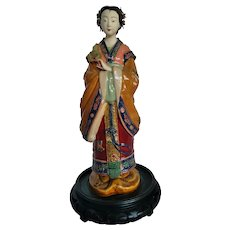 Oriental Lady Concubine Chinese Porcelain Doll Sculpture, 20th Century