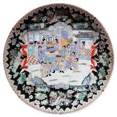 Huge Chinese Rose Mandarin Porcelain Plate