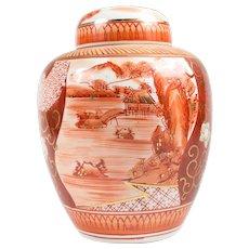 Ginger Jar -Orange hand Painted Landscape
