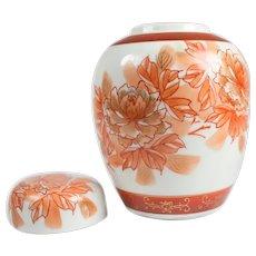 Ginger Jar -Orange hand Painted flowers marked LJ