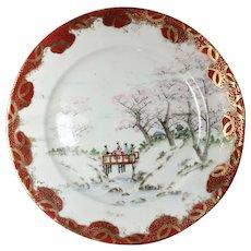 Japanese Hand Painted Cherry Blossom Walk Plates