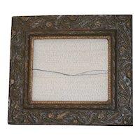"Antique Victorian Oak Wood Gesso Frame 18"" x 16"""