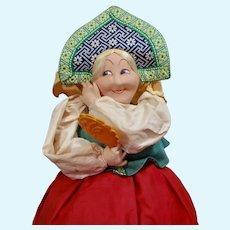 "18"" Vintage Russian Tea Doll, ""Vanity"""