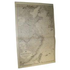 HONG KONG to Gulf of Liau-Tung, 1877 edition