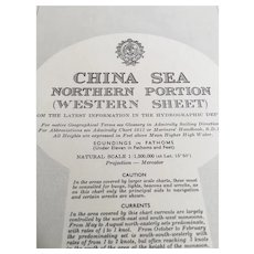 China Sea, north west part, 1964 edition