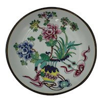 Brass Encased Porcelain Bowl Hand Painted In Hong Kong - Vase With Flowers