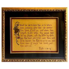 "Calligraphy of Bible Verse Ruth 1:16-17 related to Marriage with Gold Frame under Glass - 19""W x 15.5""H x 2""D"